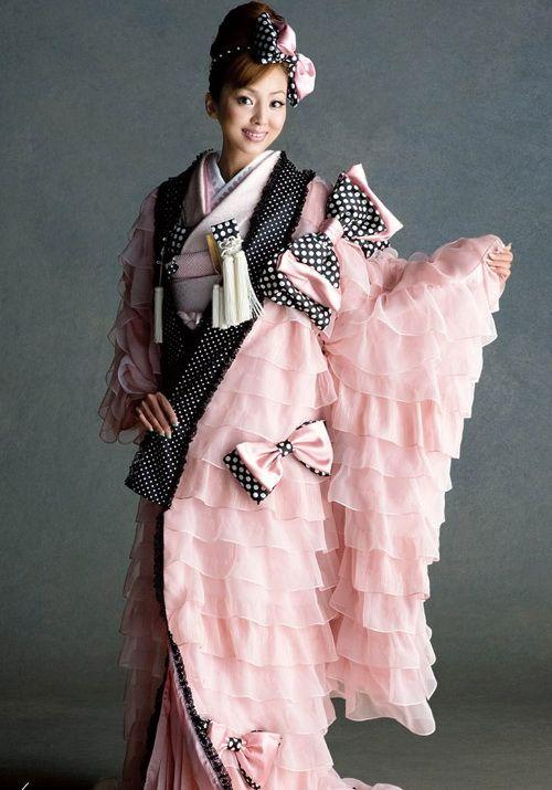 Japanese Pink and Black Wedding Kimono